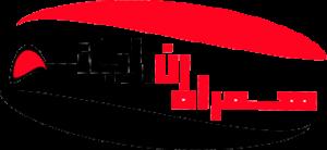 شرکت همراهان رایانه سپهر پارسی